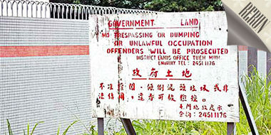 The Disposal of Government Land in Hong Kong