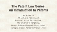 CPD Course: The Patent Law Series: An Introduction to Patents