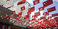 Case Studies in Hong Kong Constitutional Law: From the Co-Location Arrangement to Emergency Powers