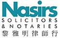 Nasir®
