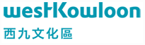 West Kowloon Cultural District Authority